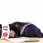 【やる気がない時に】勉強やる気が出る!「相田みつを」の名言・格言