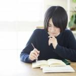 【ノートまとめ】歴史の勉強効率が飛躍的に向上するまとめ方法!