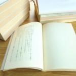 小学生の読書感想文の書き方、すらすら書くために必要な3つの準備!