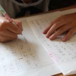 読書感想文の書き方&例文を紹介、小学4年生が3時間で完成!